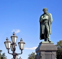 Russia`s celebrating Pushkin`s birthday